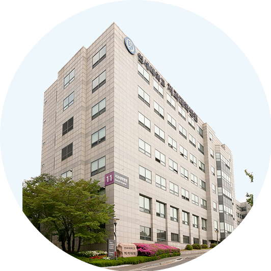 Yonsei University Dental Hospital